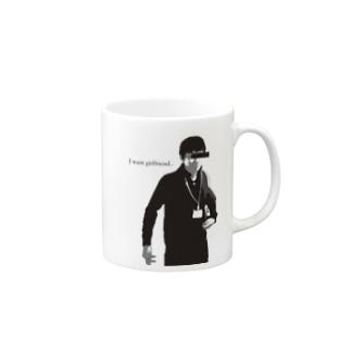 I want girlfriend.. Mugs