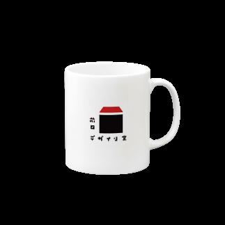 maeda-design-roomの【公式】前田デザイン室グッズ Mugs