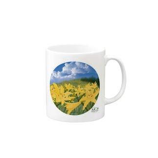 霧降高原のニッコウキスゲ2 Mugs
