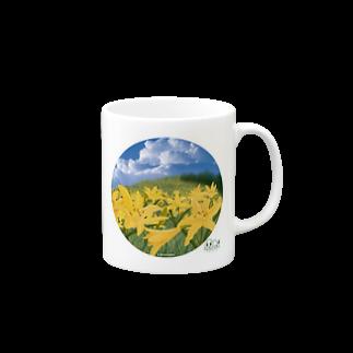 キリフリ谷の藝術祭の霧降高原のニッコウキスゲ2 Mugs