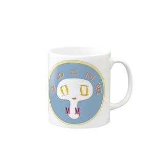 キノコ同盟 Mugs