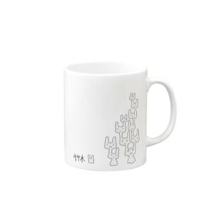 ウサ木 マグカップ