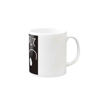 急かされ マグカップ Mugs