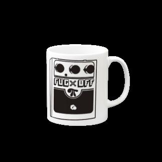 すぎもと、のフックオフ Mugs