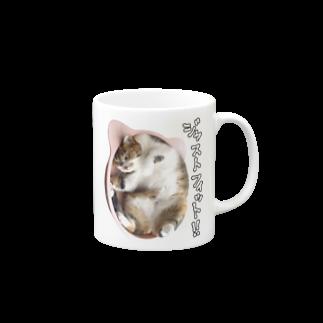 cheeのもずくのちょうどいい Mugs
