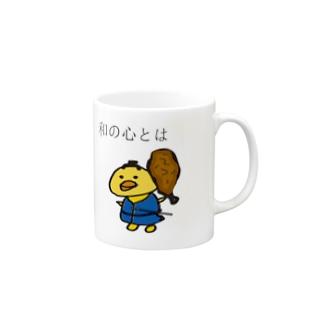 和の心とは Mugs