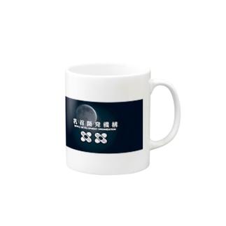 乳首開発機構 Mugs