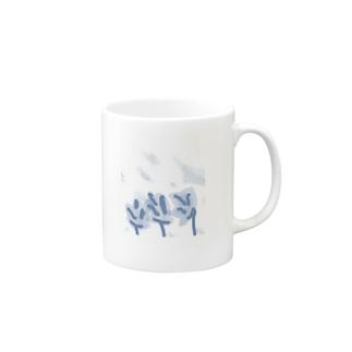 WATAGE マグカップ