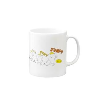 成長三段跳 Mugs