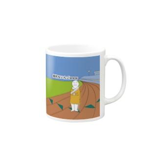 抵抗ないんごwww Mugs