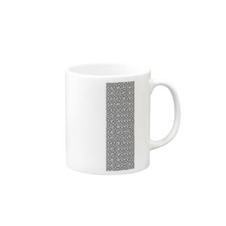 numeric conversion figure 1 Mugs