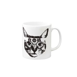 合格猫 マグカップ