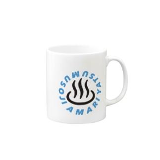 六十路風呂 Mugs