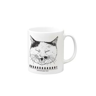 NAAAAAAAAAAO マグカップ