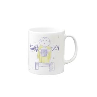 茶運び人形 Mugs