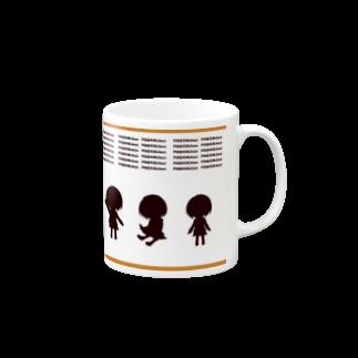 ぽわんちゃんのぷちぽわんちゃん Mugs