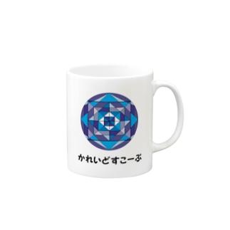 万華鏡(青) Mugs