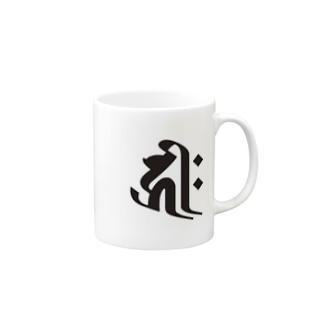〔子(ねずみ)年〕〔戌(いぬ)年〕〔亥(いのしし)年〕の守護梵字【キリーク】 Mugs