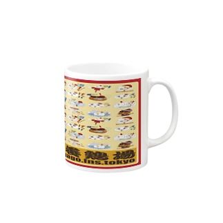 KOBAYASHI CHICKEN FARM Ver1 Mugs