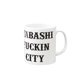 ITBS fuckin city Mugs