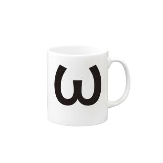 ω Mugs