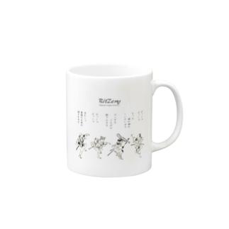 BitZeny踊り Mugs