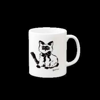 ponieの不機嫌なネコ マグカップ