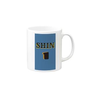 しんいちTシャツ Mugs