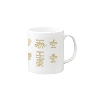 単子葉類と双子葉類(草花) Mugs