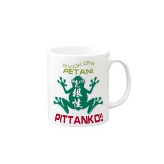 pittanko-2DFROG Mugs