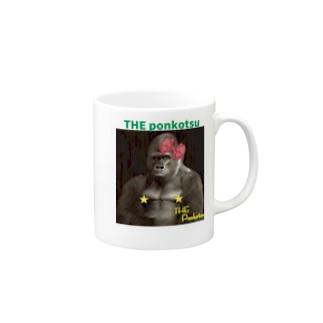 THE ponkostu Mugs