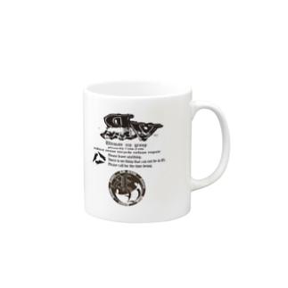RV アールファイブ Mugs