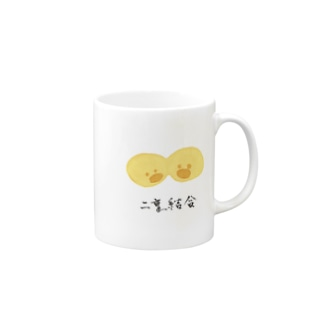 ひよこ(二重結合) Mugs