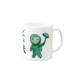 おんすいカッパ どーも Mugs