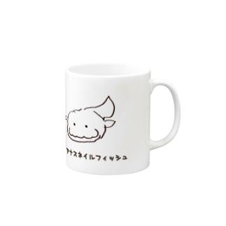 マリアナスネイルフィッシュ マグカップ