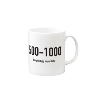 POINTS - 500-1000 Mugs