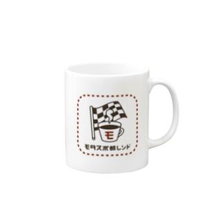モタスポ部レンドマグ マグカップ