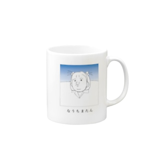 なうちまたん Mugs