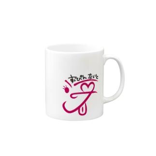 すっぴんないとロゴ【ピンク】 マグカップ