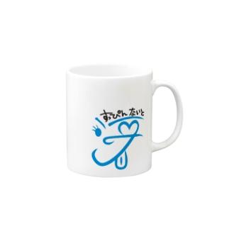 すっぴんないとロゴ【水色】 マグカップ