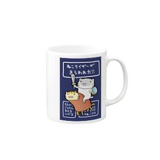 ねこライダー Mugs