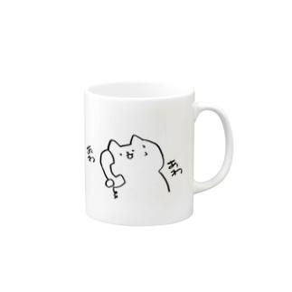 あわあわ Mugs
