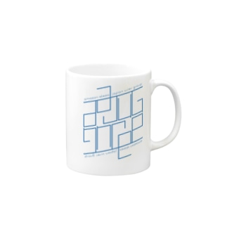 aajug (double) Mugs