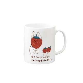 いちごの雑学 Mugs