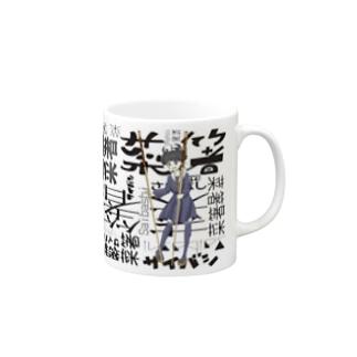 日本菜箸協会 Mugs