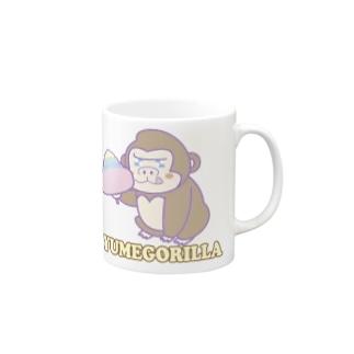 YumeGorilla(ゆめごりら)グッズ マグカップ