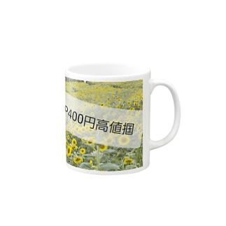 XRP To the mooooon Mugs