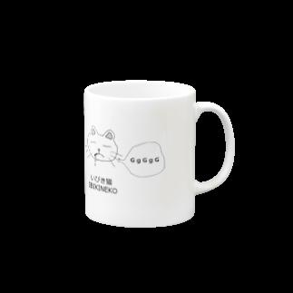 招き猫家族のいびき猫 Mugs