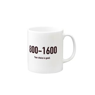 POINTS - 800-1600 Mugs