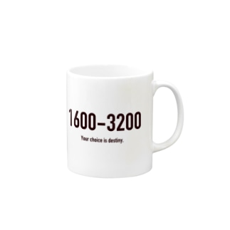 POINTS - 1600-3200 Mugs